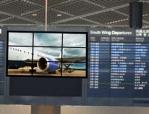 Видеостены Multi-LCD (MLCD) - бюджетная серия