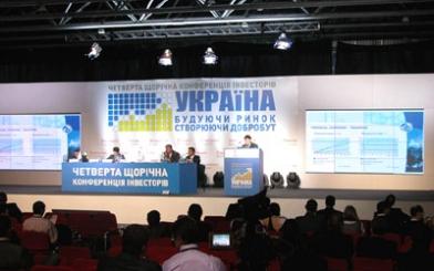 Видеостены на конференциях и форумах