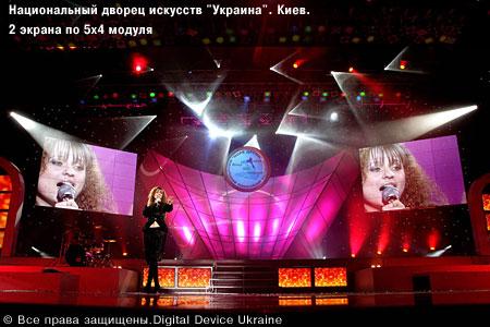 """Национальный дворец искусств """"Украина"""""""