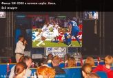 Финал ЧМ-2006 в ночном клубе