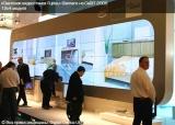 Стенд Fujitsu-Siemens на CeBIT-2006
