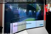 Выгнутая видеостена на стенде Siemens