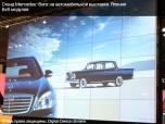 Стенд Mersedes-Benz на выставке в Японии
