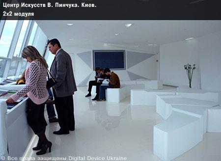 Центр Искусств В. Пинчука. г. Киев