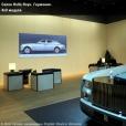 Салон Rolls-Roys. Германия
