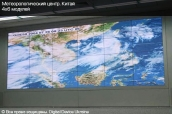 Метеорологический центр. Китай