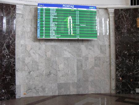 Железнодорожный вокзал. г. Одесса
