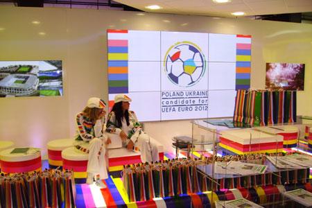 ХХХ Конгресс UEFA. г. Будапешт