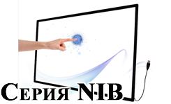 Инфракрасные сенсорные накладки. Серия NIB