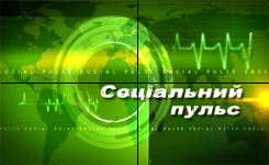 Новый прoект Digital Device Ukraine - видеостена из 4 (2х2) модулей Orion OPM-4260 в обновленной телестудии канала